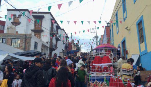 メキシコ人が最も大切にするお祭り!グアナファトで「グアダルーペ祭」 Guanajuato, Mexico