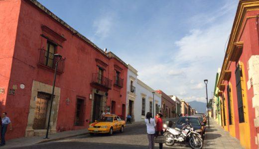 カカオとチーズの街 オアハカ  Oaxaca, Mexico