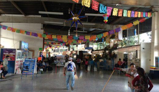 オアハカには2つバスターミナルがある!  Oaxaca, Mexico
