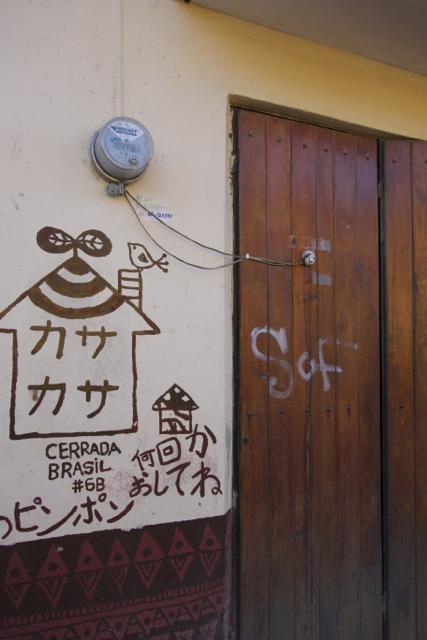 San Cristobal - 01kasa2