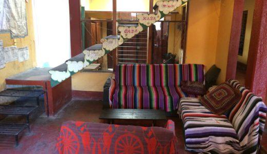 もてなしの心が身にしみる!有名日本人宿「Casa Kasa」に宿泊!  , San Cristóbal de las Casas, Mexico