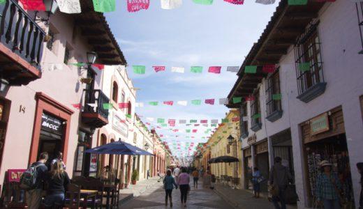 かわいい町並みサンクリストバル散策  , San Cristóbal de las Casas, Mexico