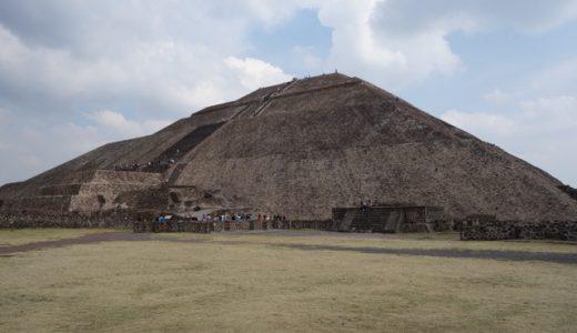 メキシコの世界遺産、巨大都市「テオティワカン (Teotihuacan)」, Mexico