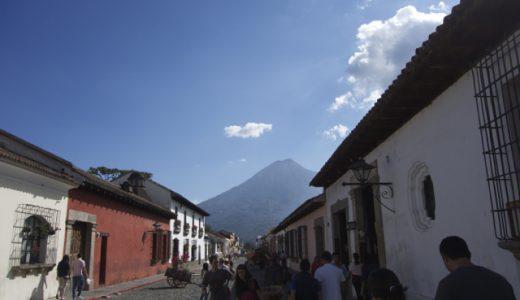 アンティグアでホームステイ&スペイン語勉強スタート! , Antigua, Guatemala