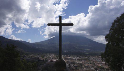十字架の丘から街を一望! , Antigua, Guatemala