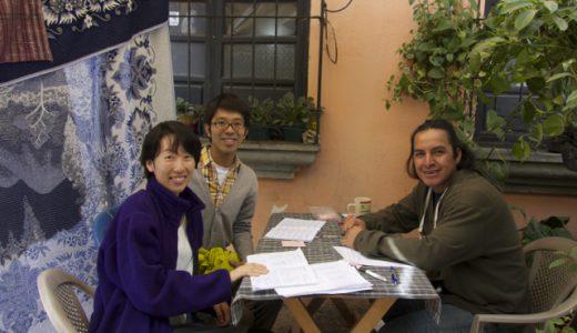 アンティグアのスペイン語学校について, Antigua, Guatemala