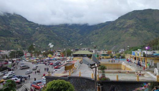 エクアドルの別府!?「温泉街・バーニョス(Baños)」, Baños , Ecuador
