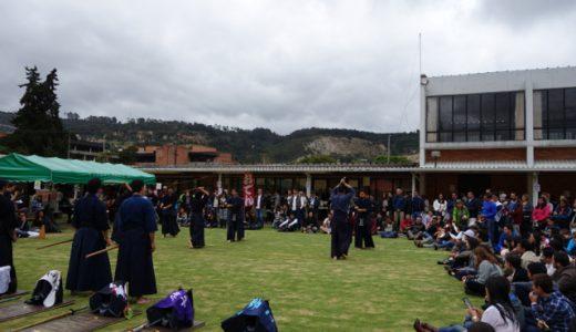 1年に1度!「きさらぎ祭」日本人学校イベント!, Bogotá, Colombia