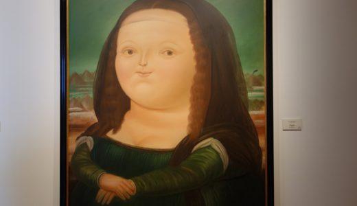 入場無料、超太っ腹の「ボテロ美術館」, Bogotá, Colombia