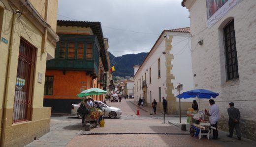 Convenient!! Bogotá official city tour!!, Bogotá, Colombia