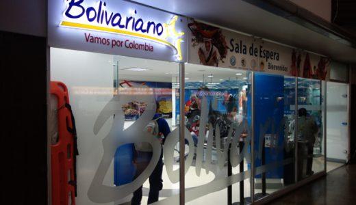 ボゴタからメデジン(Medellín)にバス移動!, Bogotá, Colombia