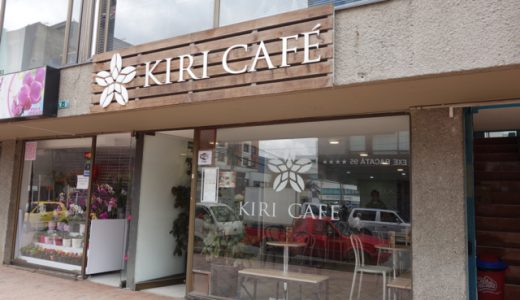 No.1 cafe in Colombia owned by a Japanese 'Kiri cafe' , Bogotá , Colombia