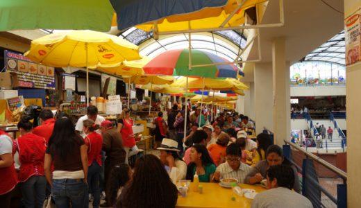 クエンカの2つの巨大メルカドで朝食&買い物, Cuenca , Ecuador