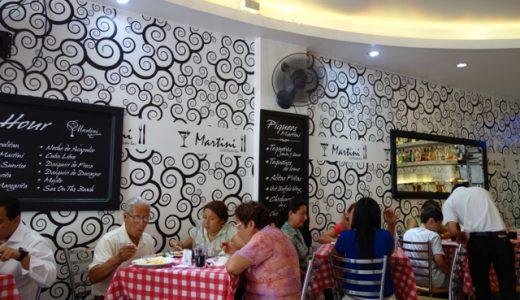 超オススメ!新市街ミラフローレスで激ウマランチ!@Martini Restaurante Bar, Lima , Perú