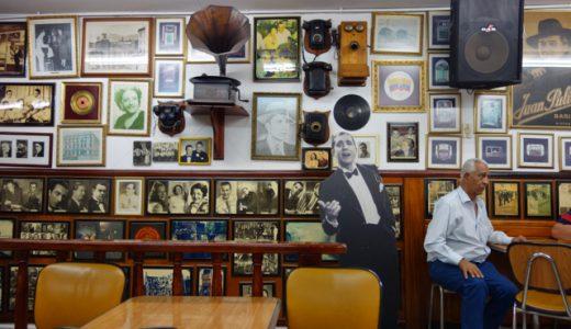 激シブタンゴカフェ「Salón Málaga(サロンマラガ)」, Medellín, Colombia