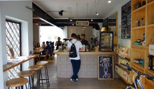 No.1 cafe in Medellín