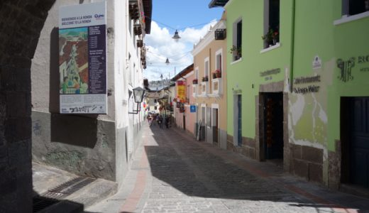 Walking the 'Old city' re-developed recently!! , Quito , Ecuador