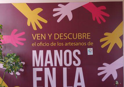 さらに発展中!世界遺産「キト旧市街」を散策, Quito , Ecuador