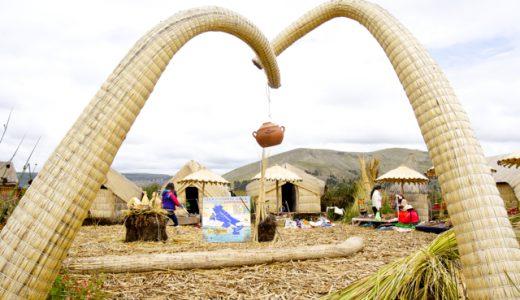 ワラの上に人が住んでいる!?チチカカ湖の浮島「ウロス島(Uros)」, Puno , Perú