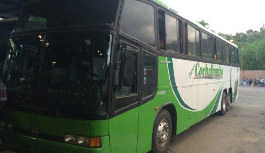 超大変な、コチャバンバからサンタクルスまでバス移動① , Cochabamba , Bolivia