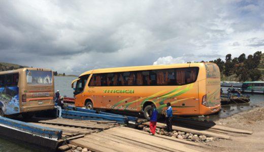 コパカバーナからラパス(La Paz)にバス移動, Copacabana , Bolivia