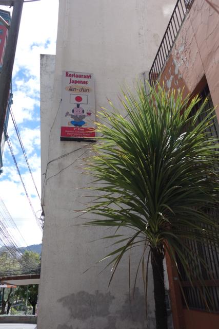 La Paz - 03outside