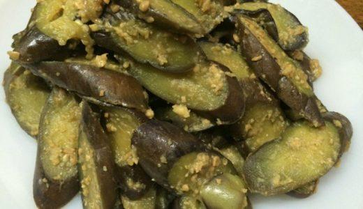 上間さん宅で夕食&絶品の「なす味噌炒め」レシピ  , Samaipata , Bolivia