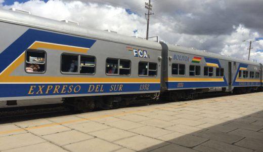 トラブルにもめげずに行けるか!?ラパスからウユニへ、バス+鉄道移動!, La Paz , Bolivia