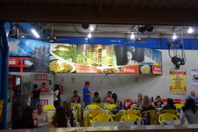 Campo Grande - 14shop1