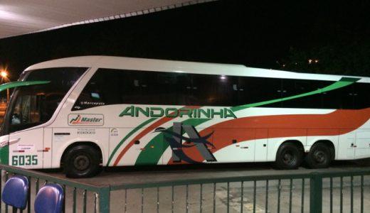 コルンバからカンポグランジ(Campo Grande)へバス移動  , Corumbá , Bolivia