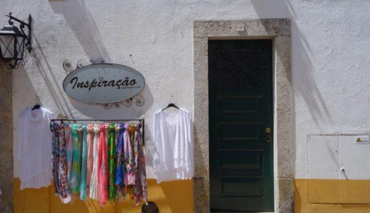 オビドスの、神社ではなく、名物酒「Ginja(ジンジャ)」!!,Óbidos, Portugal