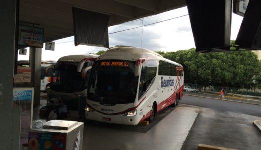 ゆば農場からリオデジャネイロ(Rio de Janeiro)へバス移動 , Mirandópolis , Brazil