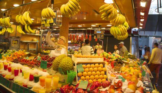 時間がない人にオススメ!!観光名所のメルカド「サン・ジュセップ(ボケリア)市場」 , Barcelona , Spain