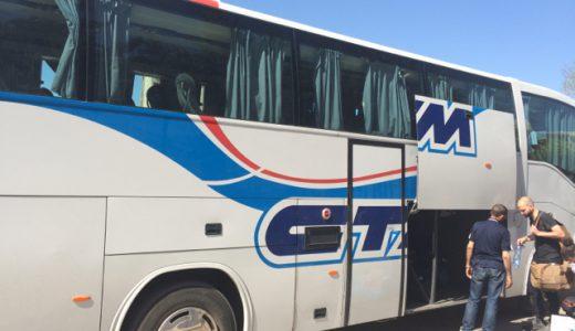 シェフシャウエンからフェズ(Fez)にバス移動 , Chefchaouen , Morocco