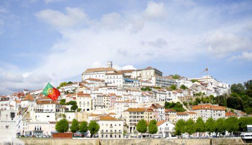 大学と街が一体!歴史あふれるコインブラを不思議散策 ,Coimbra, Portugal
