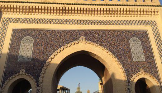 簡単!迷宮世界遺産フェズの歩き方のコツ , Fez , Morocco