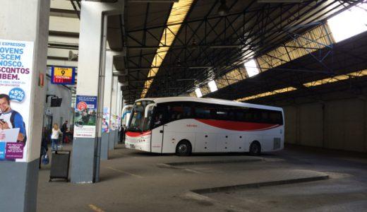 モンサントからリスボン (Lisbon) へバス移動 , Monsanto , Portugal
