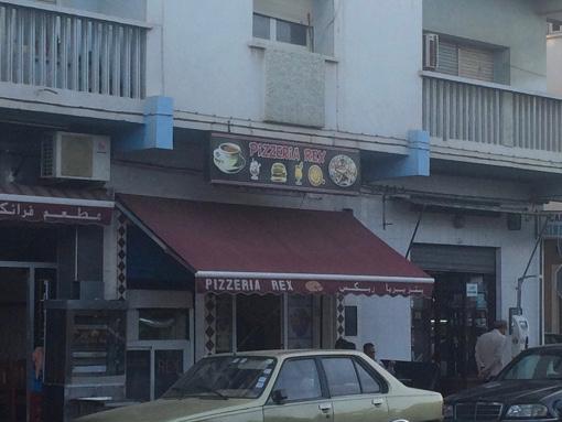 Nador - 06restaurant