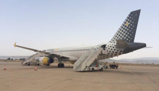 ストにもめげず!モロッコ・ナドールからスペイン・バルセロナ(Barcelona)へ飛行機移動 , Nador , Morocco