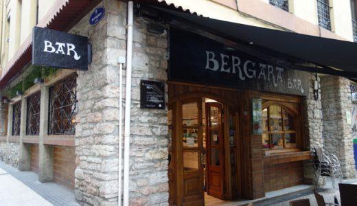 1日目のテーマ「最高の評判の店と超ローカルな店へ!」美食の街「サンセバスティアン(San Sebastián)」でバル巡り , San Sebastián , Spain