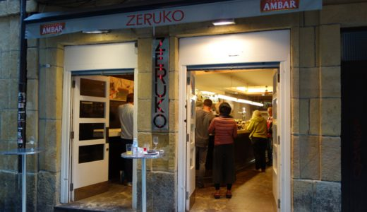 2日目のテーマ「ちょっと高級・贅沢気分路線!」美食の街サンセバスティアンでバル巡り! , San Sebastián , Spain