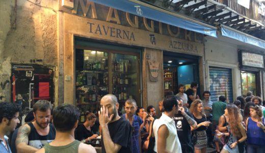 良くも悪くもシチリアこそがイタリアだ! , Palermo , Italy