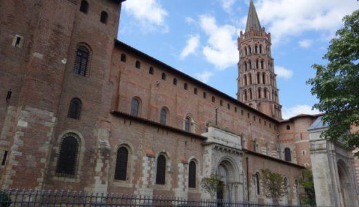 煉瓦の街並みが美しいトゥールーズ観光 , Toulouse , France