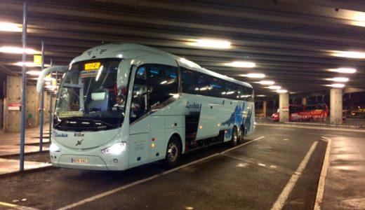 フランス・トゥールーズからトゥール(Tours)へバス移動 , Toulouse , France