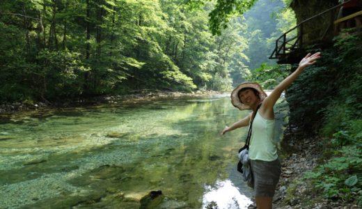 天然のクーラー!ヴィントガル渓谷へ , Bled , Slovenia