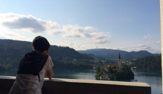 名門ホテル「Vila Bled」のカフェで優雅な午後を!ブレッド湖散策 , Bled , Slovenia