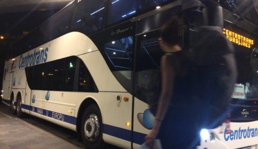 ドゥブロブニクからボスニア・ヘルツェゴビナのサラエボ(Sarajevo)へバス移動 , Dubrovnik , Croatia