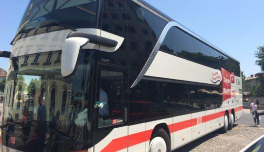 スロベニア・リュブリャナからクロアチア・ザグレブ(Zagreb)へバス移動 , Ljubljana , Slovenia