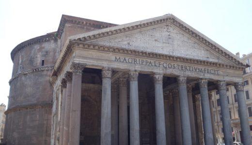 一番見たかった!黄金比のパンテオン(Pantheon) , Roma , Italy
