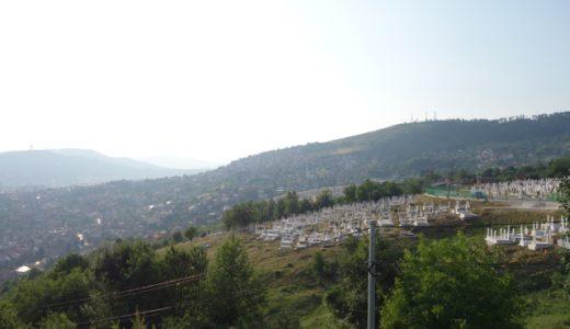 サラエボで感じる内戦の爪跡と未来 , Sarajevo , Bosnia and Herzegovina